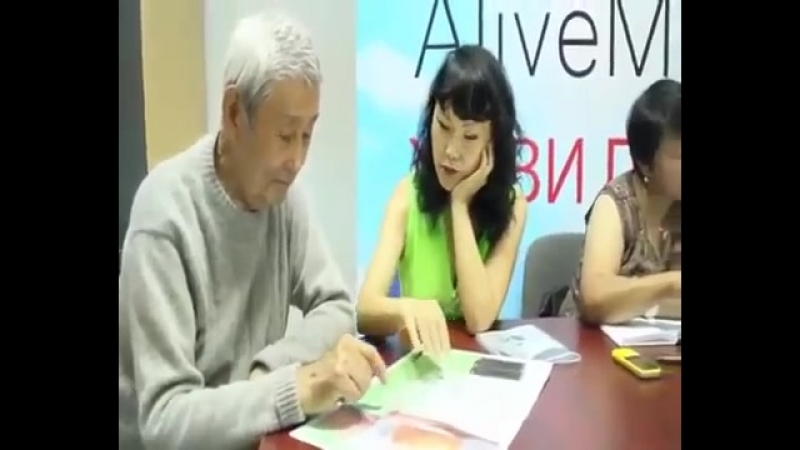 ПРОМА- РОЛИК ALIVEMAX РОССИЯ УЛАН УДЭ