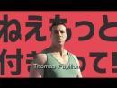 Thomas_Papillon_Thomas