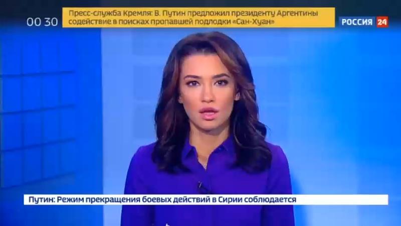 Новости на Россия 24 • Главный президентский грант выделен на Парадельфийские игры