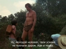 1966 - Тарзан - Tarzan - 2 (sub)