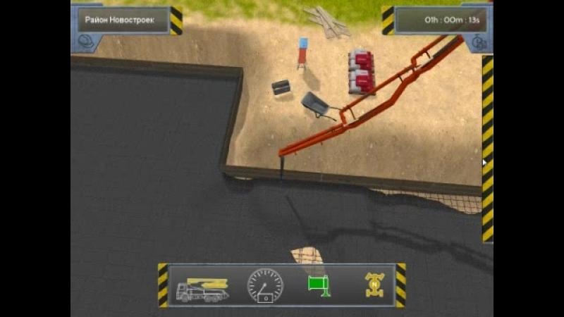 Bau-Simulator 2012 миссия третия залить фундамент для боссейна. Под музло