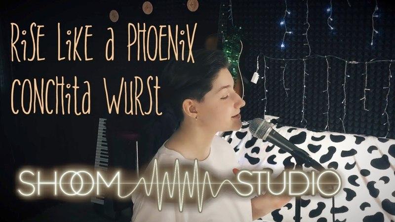 CONCHITA WURST - RISE LIKE A PHOENIX (FEMALE VOCAL COVER)