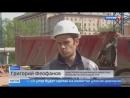 Вести-Москва • Большая кольцевая линия метро обрастает новыми станциями