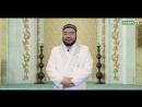 Хадис дня Застенчивость от Имана Максатбек Каиргалиев