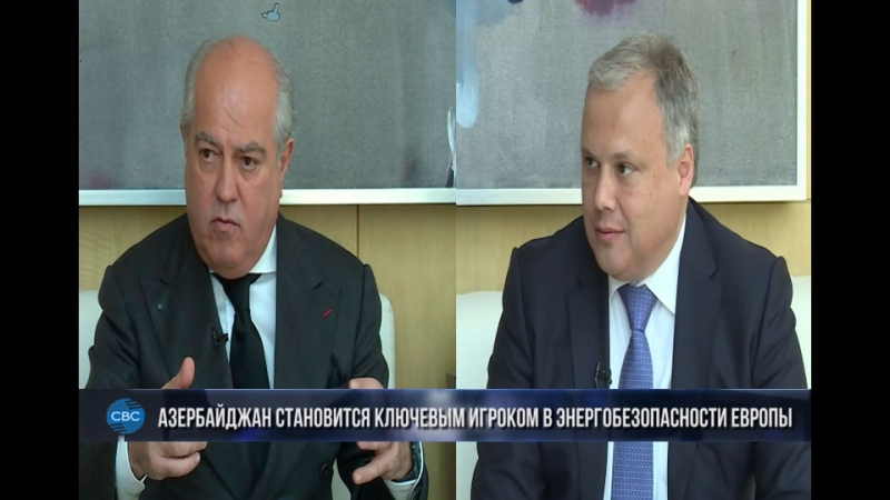 Азербайджан становится ключевым игроком в энергобезопасности Европы