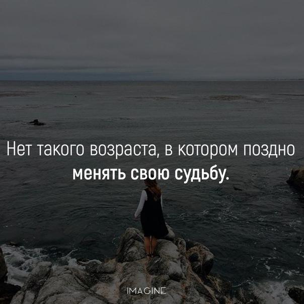 Фото -154762836