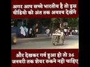 Hindustan zidabad