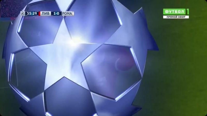Salah amazing goal 😱✨✨✨