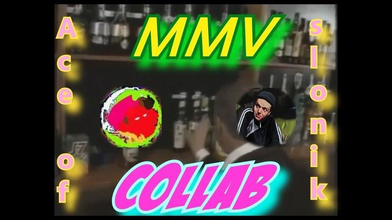 ACE OF SLONIK [MMV COLLAB] - UI JL I-O X A / Bratishka