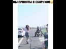 RepostBy @mad video Гоооооолл😏👌🏻 mad video via InstaRepost @AppsKottage