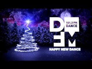 HAPPY NEW DANCE