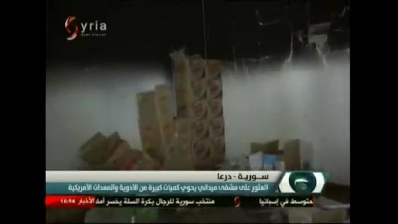 Kommandozentrale Al Nusra