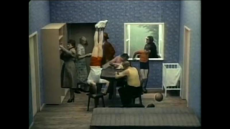 Танго (1980) - Збигнев Рыбчинский