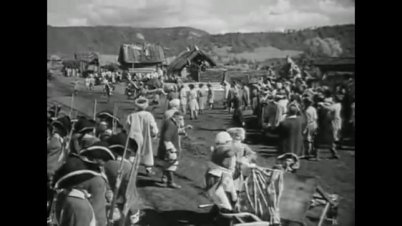 Салават Юлаев 1941 Полная версия