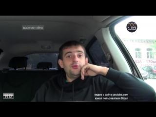 Военная тайна с Игорем Прокопенко. Выпуск от . Оранжевая революция(HD)