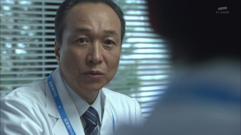 2013 | Блестящий врач 2 сезон | DOCTORS Saikyou no Meii 2 - 09|09 Озвучка:Гамлетка Цезаревна 9й Неизвестный