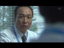 2013 Блестящий врач 2 сезон DOCTORS Saikyou no Meii 2 09 09 Озвучка Гамлетка Цезаревна 9й Неизвестный