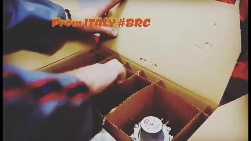 ГБО BRC