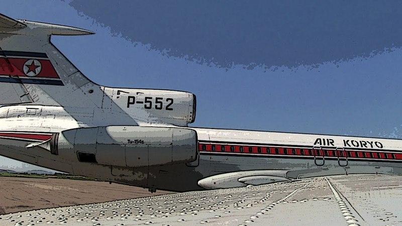 AIR KORYO mini series : TU-154