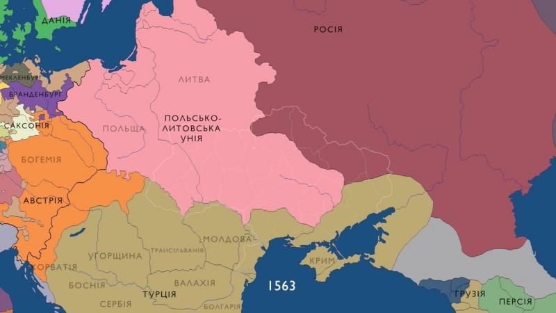 Історія українських земель з 1000 по 2016 рік » Freewka.com - Смотреть онлайн в хорощем качестве