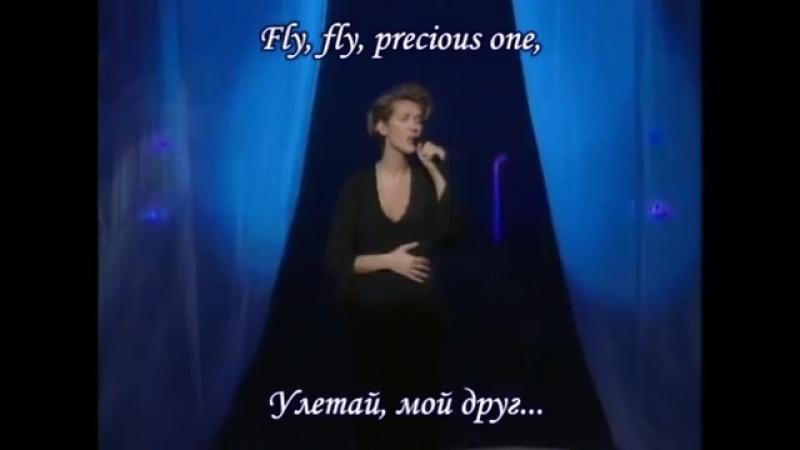 Celine Dion Vole(LIVE). Русский стихотворный перевод Fly 💞💋❤🌹