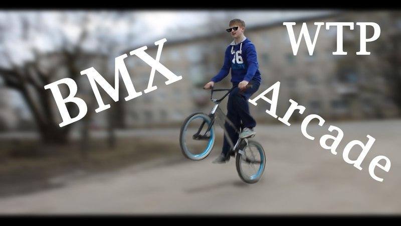 Обзор и вело тест-драйв BMX WeThePeople ARCADE 2014
