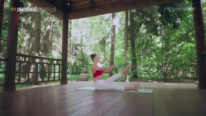 SLs Шпагат за 15 минут – Йога для начинающих