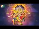 Lakshmi Narasimha Karavalamba Stothram - Sri Lakshmi Narasimha Songs - Bhakthi Geethalu Songs