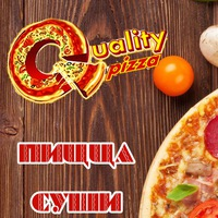 qualitypizza2