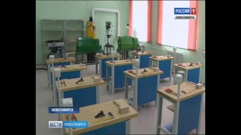04 06 18 ГТРК Вести-Новосибирск. Итоги