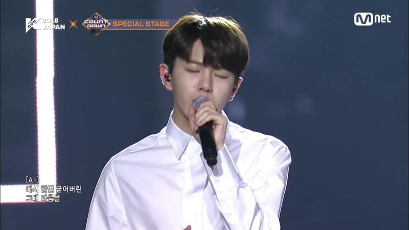 [VK] 180415 HweseungIN SEONGHYUN JAEBO MIN - Love In The Ice @ KCON 2018 JAPAN x M COUNTDOWN