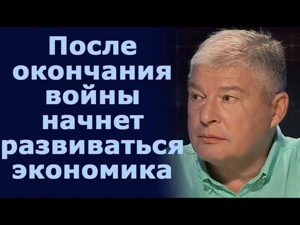 Евгений Червоненко на 112_30-07-18 (1/2),В эфире обсудили следующее: 1:00 Задержка выплат пенсий 9:02 Предвыборная кампания и популизм