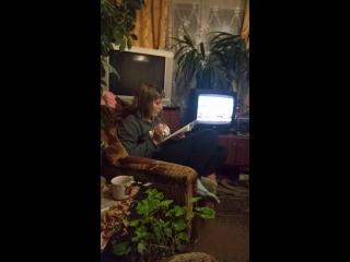 Саша читает стих