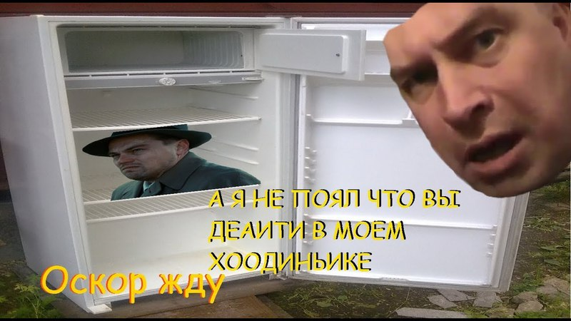 Геннадий Горин в фильме Остров проклятых - премьера 2017