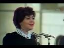 Нежность - Майя Кристалинская 1975