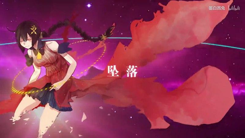 乐正绫生贺 Faded中文填词∕星电感应系列·红巨星OQQ∕小欧∕Ci茜∕科幻电子