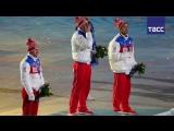 Еще 28 российских спортсменов могут поехать в Пхёнчхан