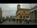 Москва. Площадь трех вокзалов