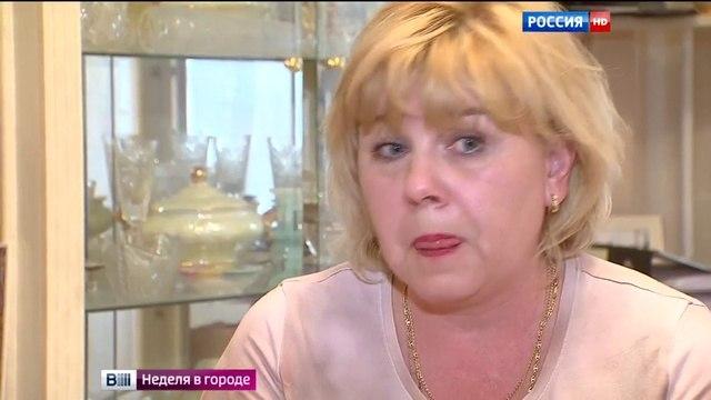 Вести Москва Московские чёрные риэлторы взятки мошенничество коррупция