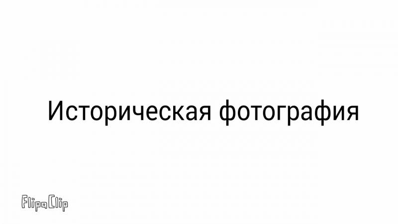 T-34-571941года.mp4