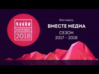 Онлайн-мастерская конкурса