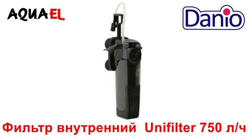Aquael Unifilter 750 внутренний фильтр