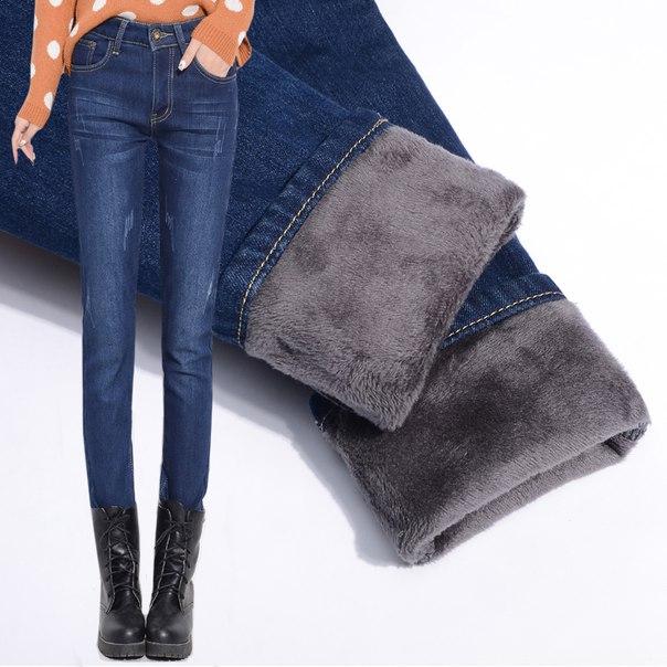 Утепленные джинсы в сети магазинов24ДЖИНС! не дай себе замерзнуть это