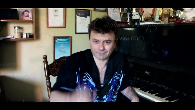 Отзыв о работе Славич Мороз