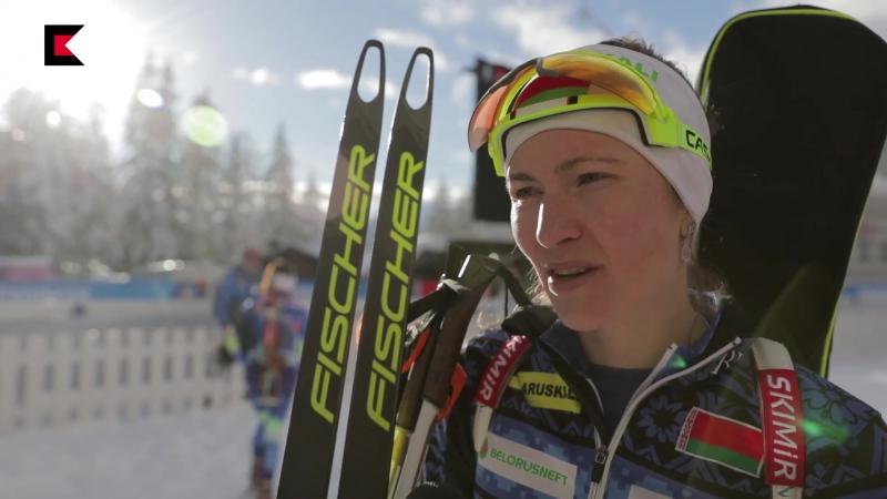 Дарья Домрачева: «Довольна тем, как сложилась для меня гонка»