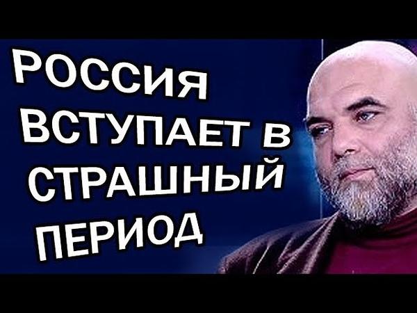 Орхан Джемаль - POCCИЯHAM MAЛO HE ПOKAЖETCЯ... 11.07.2018