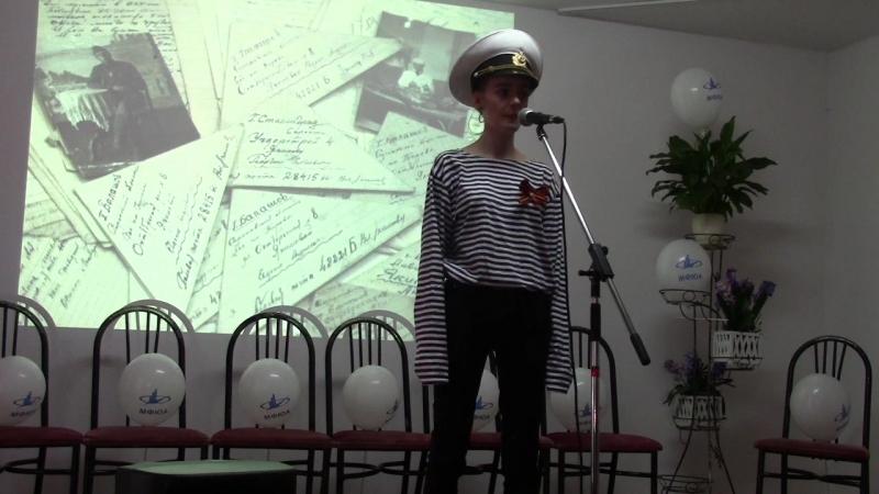 Екатерина Гончарова - Открытое письмо женщине из г. Вичуга К. Симонов