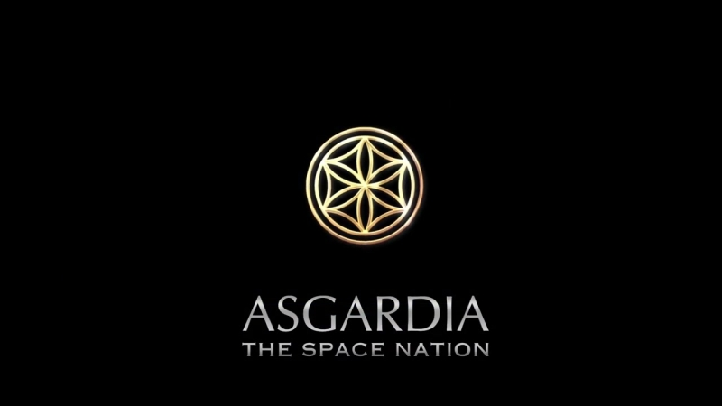 Дневники Асгардии