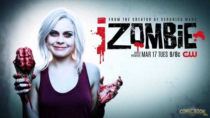 я зомби 4 сезон 1-5 серии