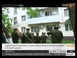 У дома Героя Советского Союза из Ейска сыграл военный оркестр